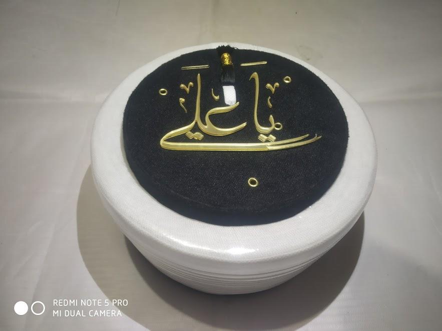 Ya Ali Hedari Moulayi Topi
