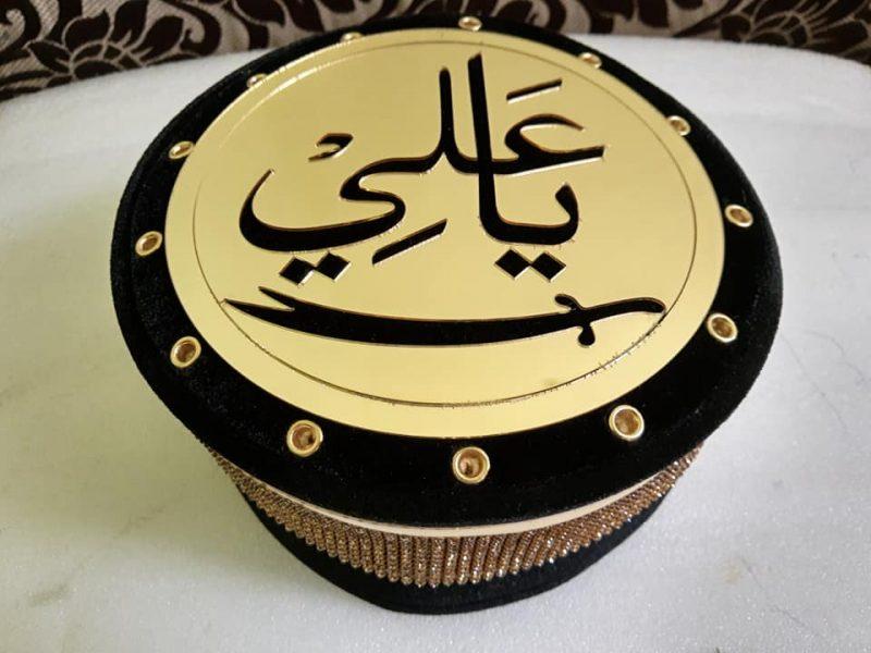 ya-ali-topi-islamicbazaar