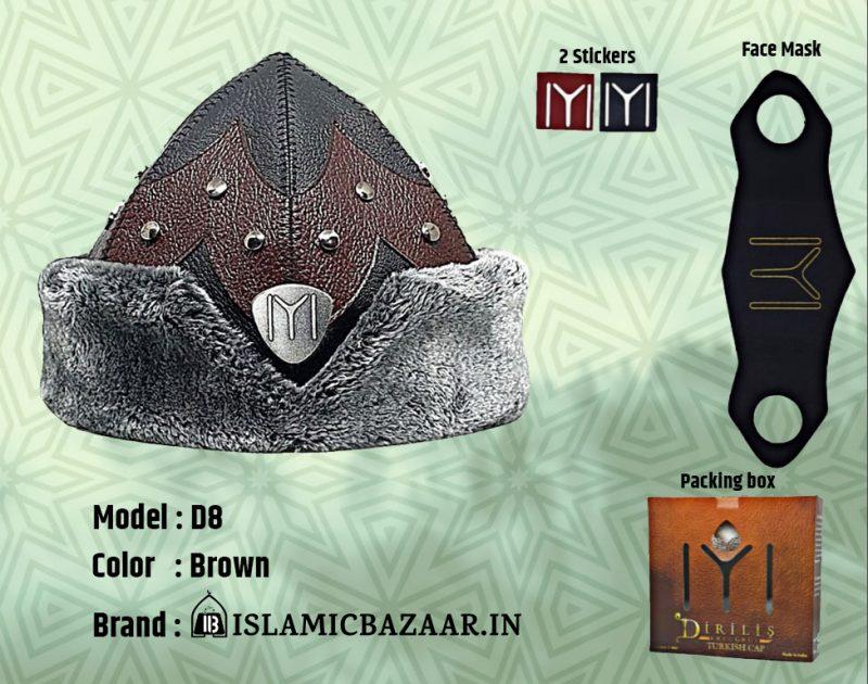 Ertugrul Ghazi Caps Online In India