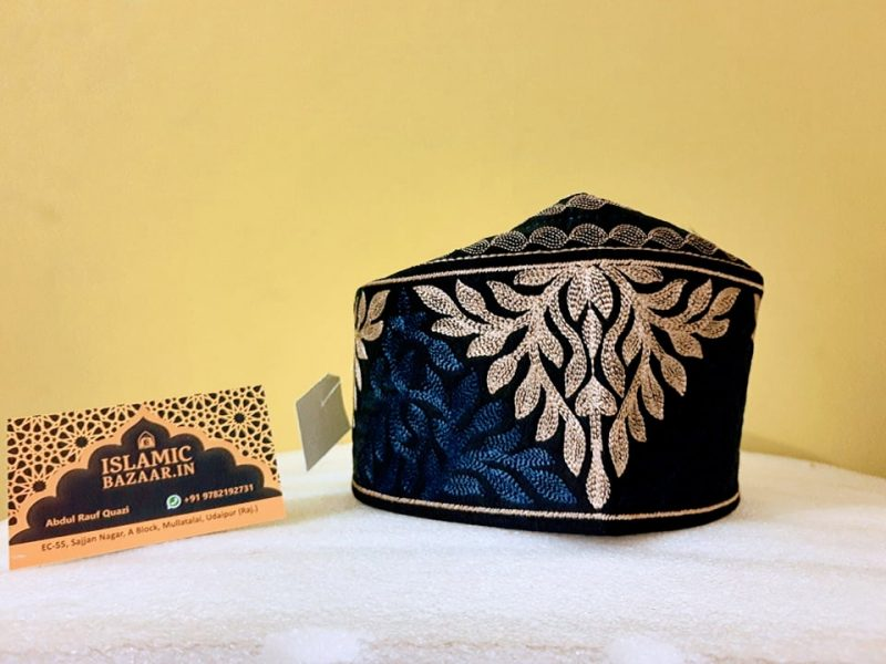 Barkati Golden Blue Islamic Topi