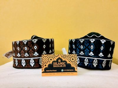 Brown Barkati Topi Design Combo