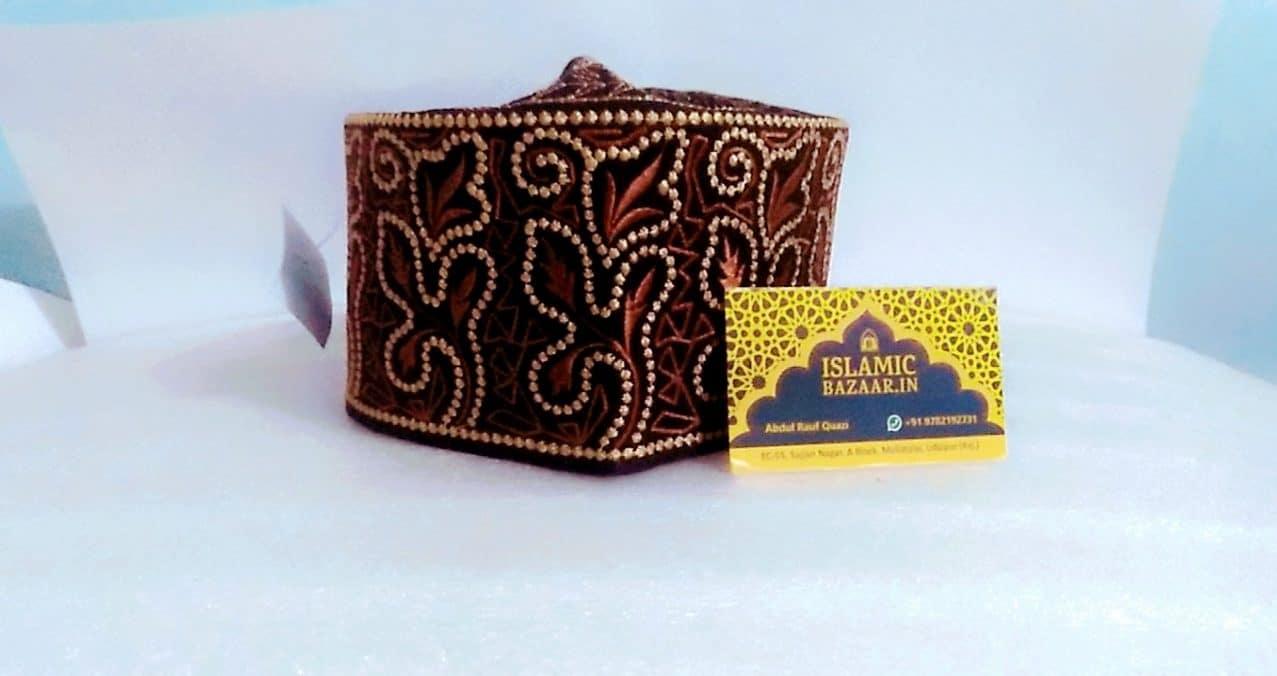 Barkati Golden Cream Leaf Design