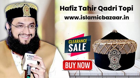 Islamic Bazaar India Hafiz Tahir Topi