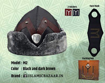 Ertugrul Ghazi Cap Model D2 Bork Hat