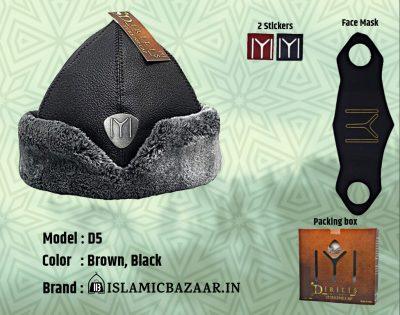 Ertugrul Ghazi Cap Model D5 Bork Hat