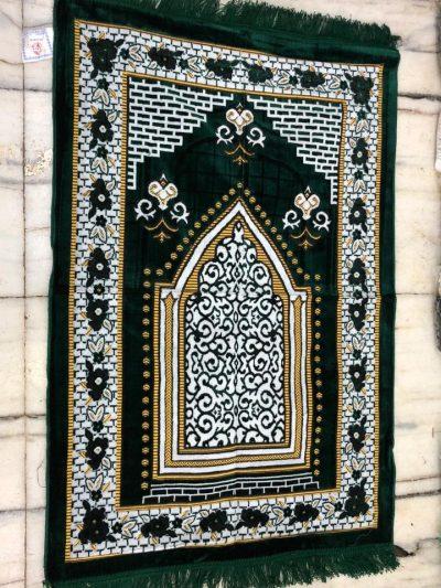 Muslim Prayer Mat Green