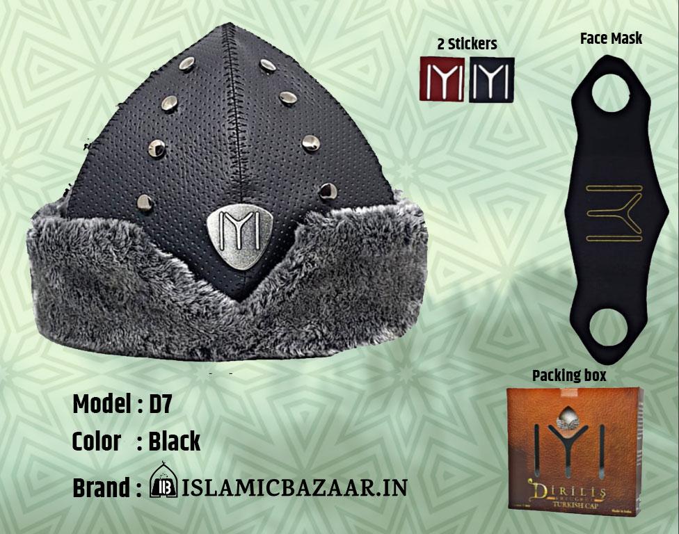Turkish Ottoman Bork Hat Ertugrul Ghazi Model D7 Cap India