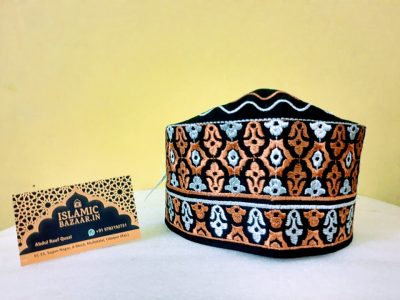 Islamicbazaar Barkati Topi In Orange Black